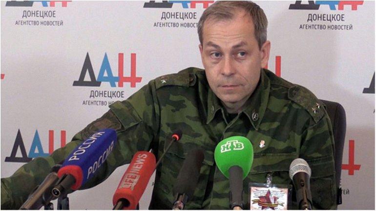 Боевик Басурин заявил о женской ДРГ, действующей в Донецке - фото 1