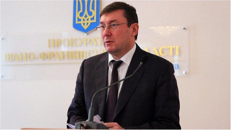 Луценко рассказал, зачем работники ГПУ приходили в НАБУ - фото 1