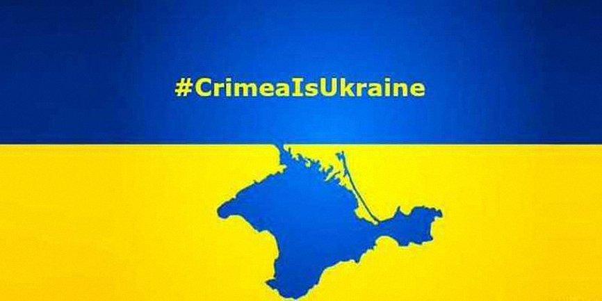 Российские политики хотят побывать в Крыму, не нарушая международных законов - фото 1
