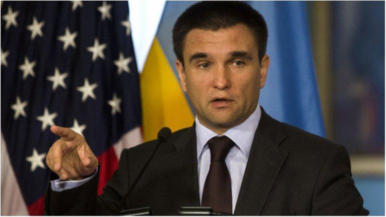 """Климкин ждет от властей США """"жесткой реакции на российскую агрессию"""" - фото 1"""