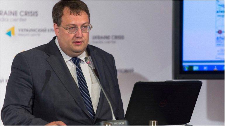 Антон Геращенко уверен, что Путин лишь пугает всех возможным полномасштабным вторжением - фото 1