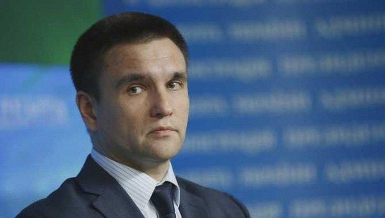 Климкин заявил, что ОБСЕ готово разместить базы на границе с Россией - фото 1