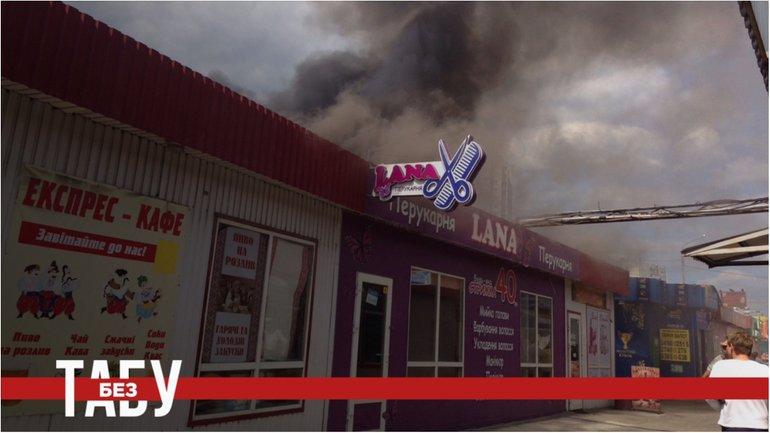 В Киеве горит киоск - фото 1