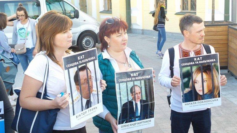 Активисты вышли в поддержку политзаключенных  - фото 1