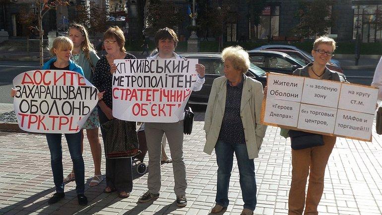 Протесты продолжаются, застройка - тоже - фото 1
