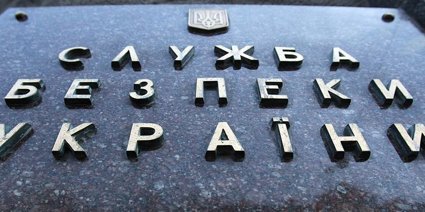 СБУ проверит компании, которые платят налоги в ЛНР - фото 1
