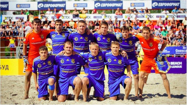 В финале украинцы одолели команду Португалии со счетом 2:1 - фото 1