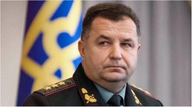 Степан Полторак считает, что его ведомство нуждается в дополнительном финансировании - фото 1