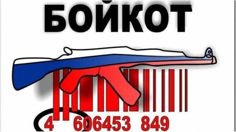 Любой контакт с Россией и народонаселением ее населяющим - токсичен - фото 1