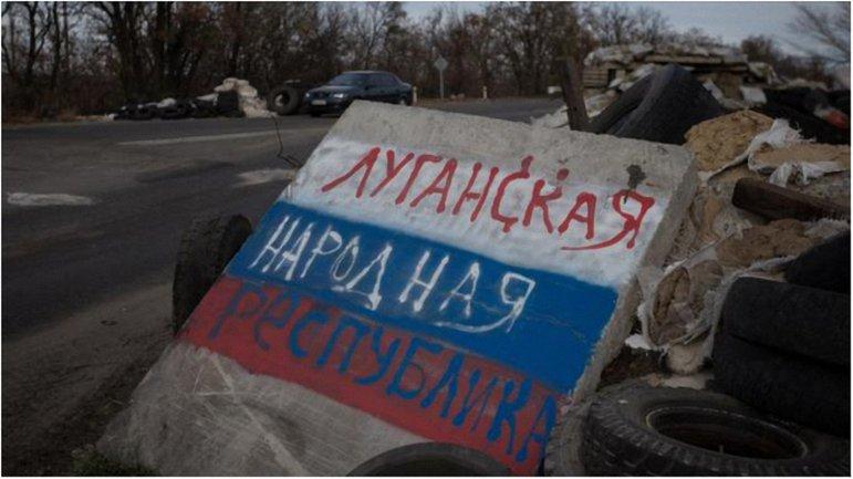 """В """"ЛНР"""" гордятся тем, что организовали поездку детей на православный форум - фото 1"""