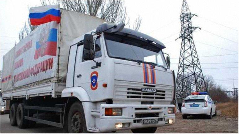 """Кремль собирается отправить """"гумконвой"""" в Донбасс в ближайшие дни - фото 1"""