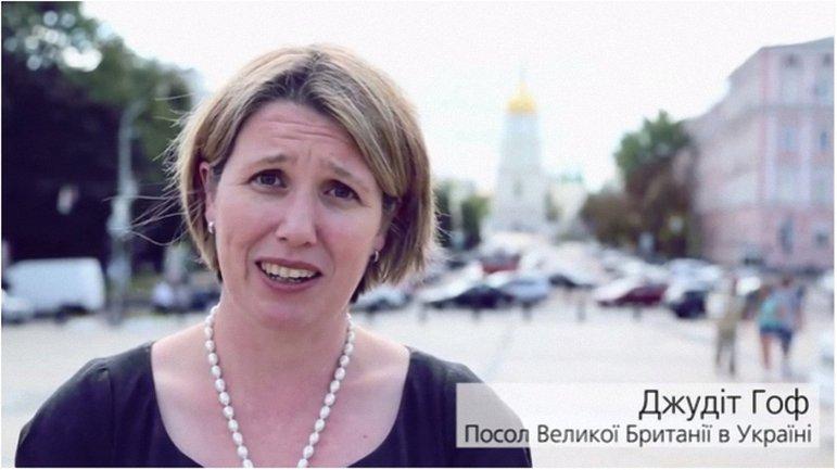 Посол Британии в Украине вместе со своей командой зачитала стихи Лины Костенко - фото 1