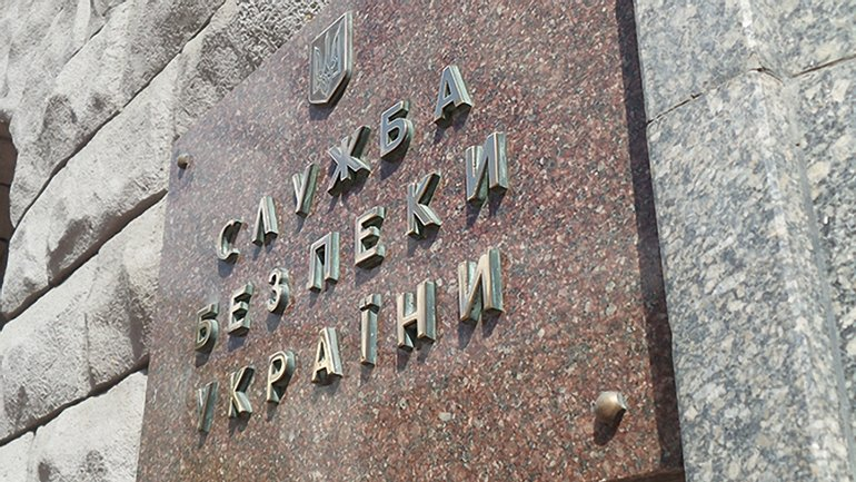 СБУ опровергает заявления ФСБ РФ - фото 1