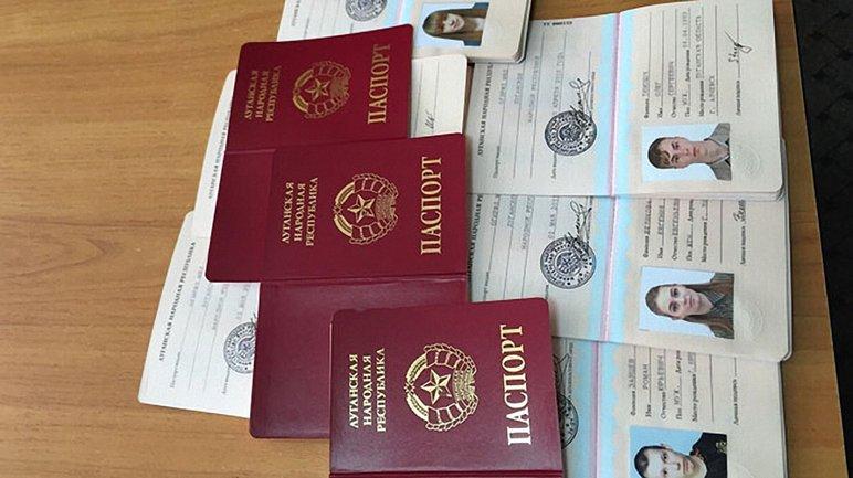 """В """"ЛНР"""" не хотят выдавать паспорта бойцам АТО, диверсантам и политикам - фото 1"""