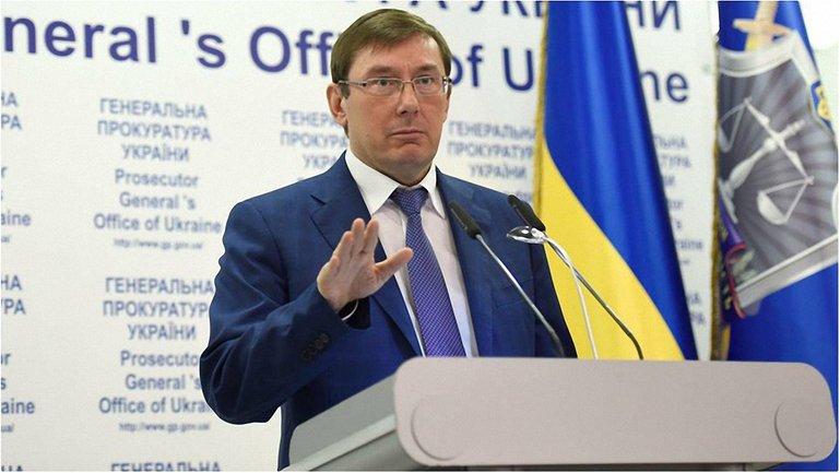 Луценко прокомментировал конфликт  - фото 1