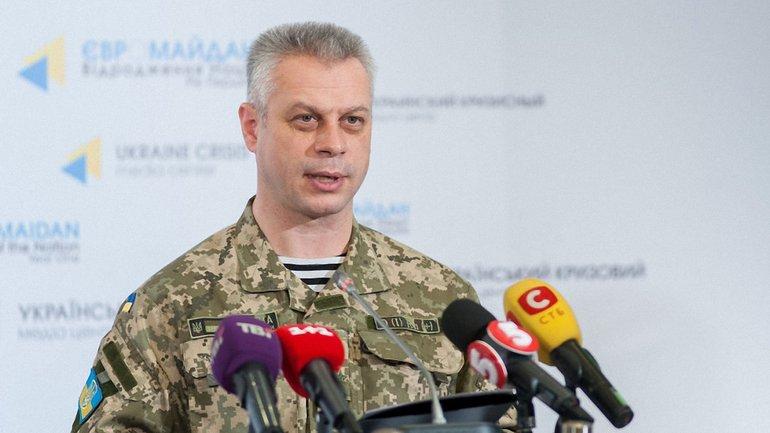 Украинская армия ожидает нападения боевиков в любой момент - Лысенко - фото 1