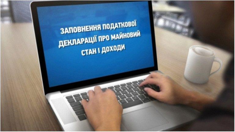 Представитель фирмы-разработчика утверждает, что декларацию изменили, воспользовавшись тестовым ключом - фото 1