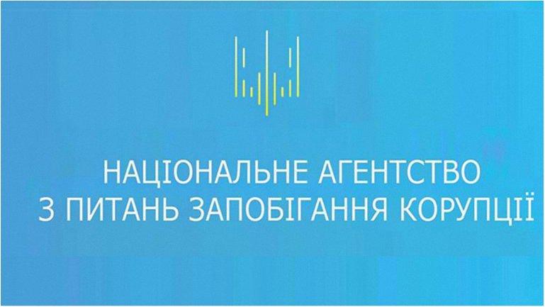 НАПК закрыло доступ к системе э-декларирования до 1 сентября - фото 1