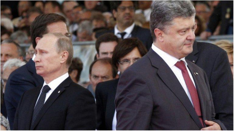 """Авторы называют украинскую ситуацию """"самой большой угрозой миру в Европе с 1945 года"""" - фото 1"""