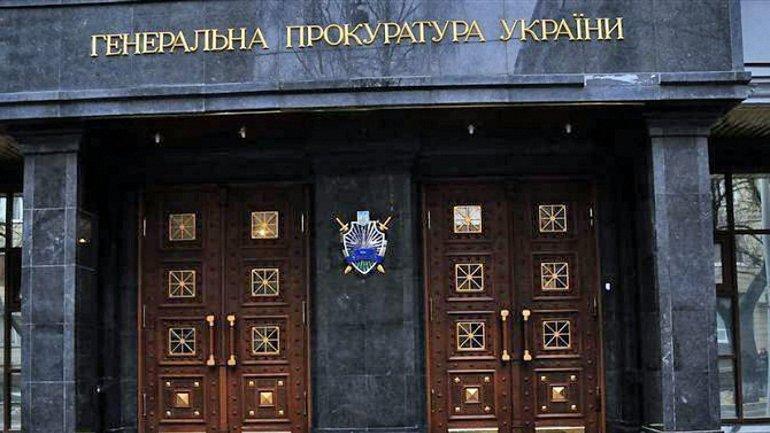 ГПУ передала дело в суд - фото 1