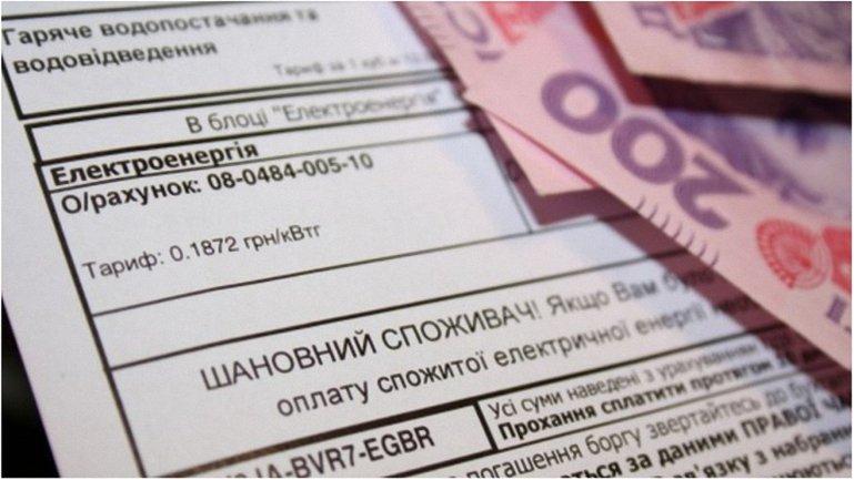 Счастливчиками стали жители Черкасс, Сум, Чернигова и части Киева - фото 1
