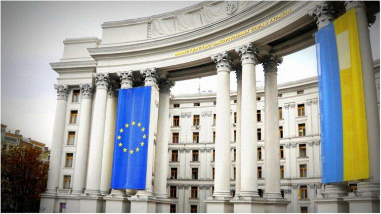 В МИДе считают, что отсутствие посла РФ в Украине никак не повлияет на отношения между странами - фото 1