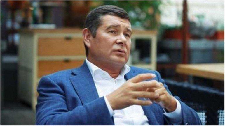 Александра Онищенко могут объявить в международный розыск уже сегодня - фото 1
