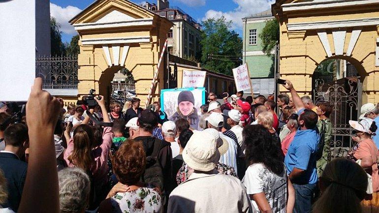 Митинг под АП - фото 1