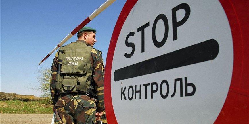 Российские пропускные пункты в Крыму прекратили работу сегодня утром - фото 1