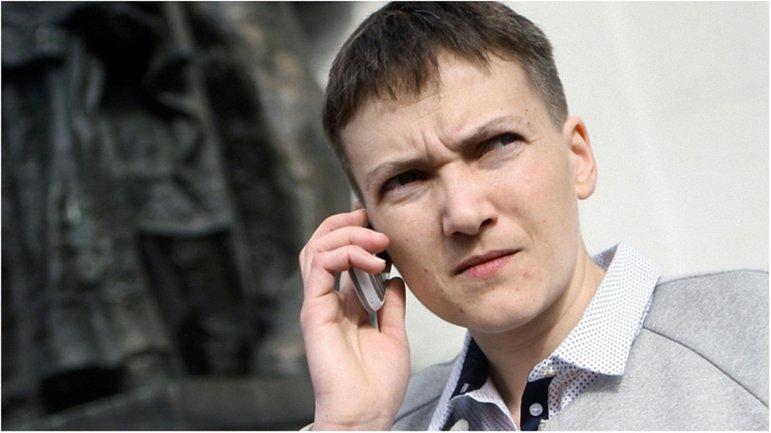Надежде Савченко могут ограничить доступ к государственной тайне - фото 1