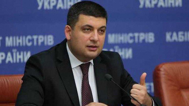 Владимир Гройсман не собирается проходить реабилитацию после операции - фото 1