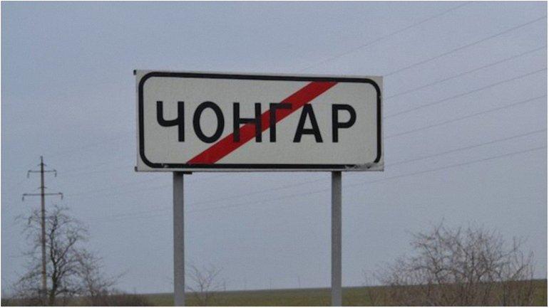Украинский автомобиль пытался прорваться через КПП вне очереди - фото 1