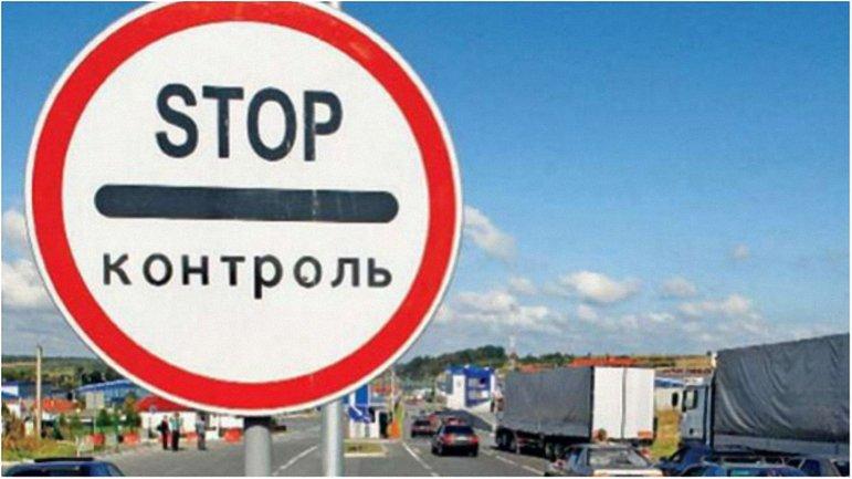 Прокуратура Донецкой области начала расследование  - фото 1