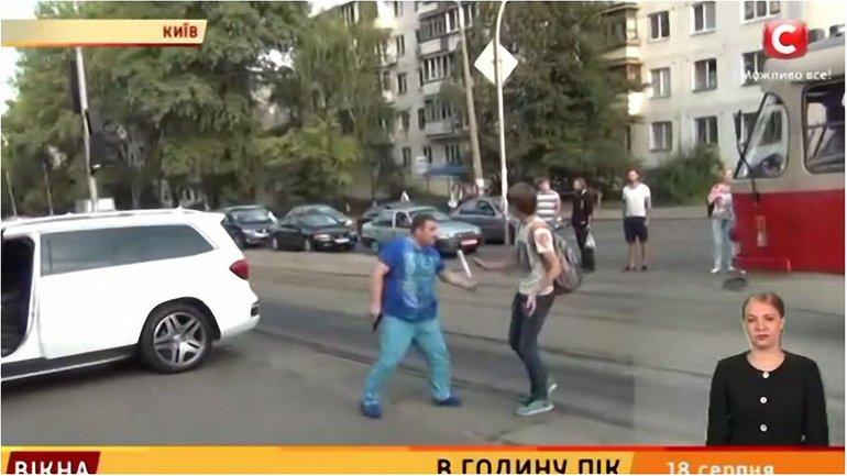 """Водителю """"Мерседеса"""", который избил активиста за замечание, объявлено подозрение - фото 1"""