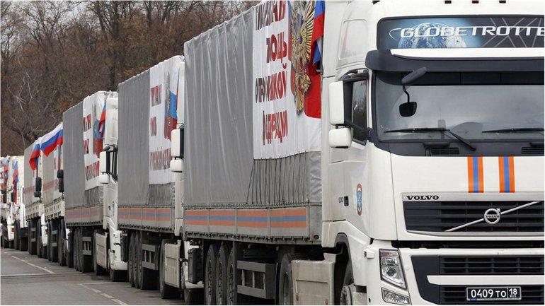 В МЧС утверждают, что в грузовиках продукты, медикаменты и книги для школ - фото 1