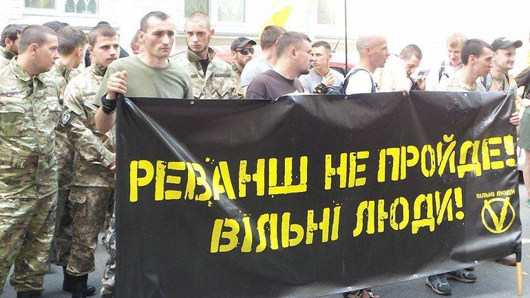 Бойцы и активисты пикетировали Печерский суд - фото 1