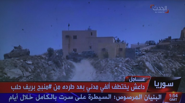 ИГИЛ захватил около 2 тысяч мирных жителей в Сирии - фото 1