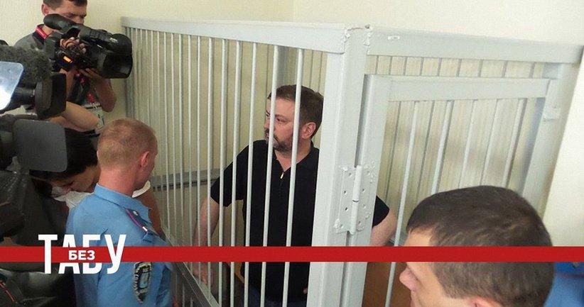 Экс-нардепа арестовали на 60 дней - фото 1
