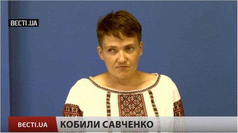 Вєсті.UA. Голодные игры Савченко - фото 1
