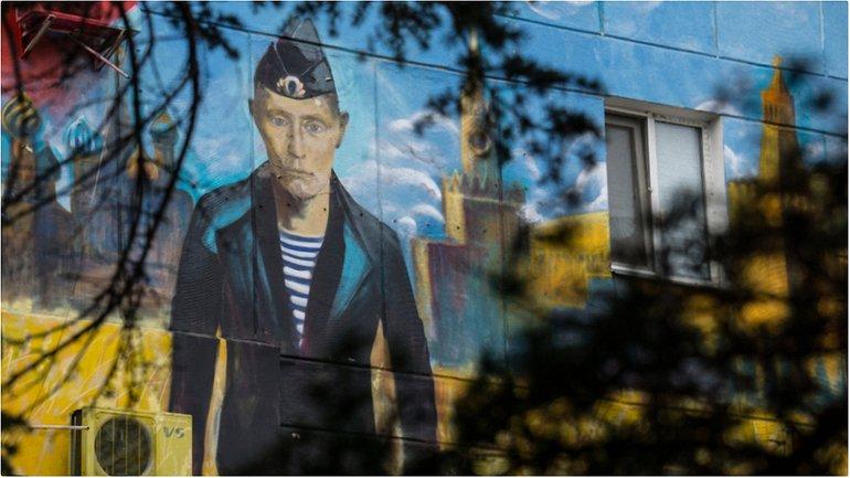 Мурал Путин - фото 1