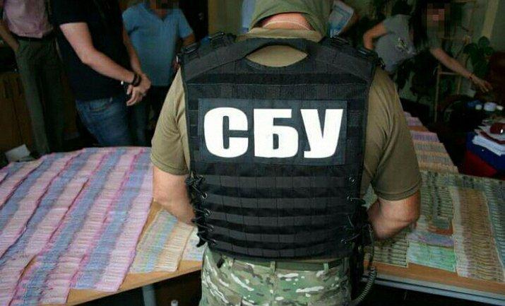 СБУ разоблачило на тендере российскую компанию  - фото 1