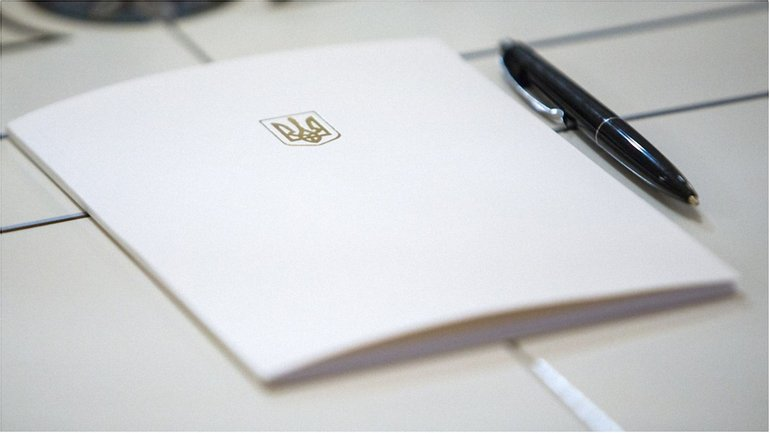 Порошенко объявил конкурс - фото 1