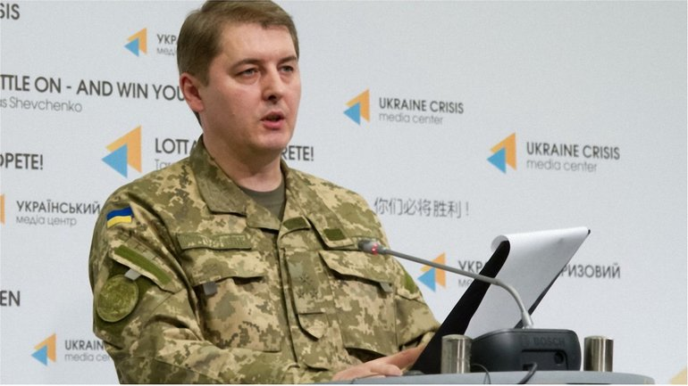 Мины обнаружили в Донецкой области - фото 1