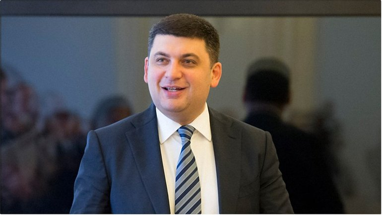 Глава Кабмина Владимир Гройсман создастр рабочую группу - фото 1