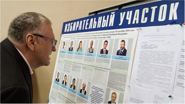 Парламентарий Жириновский симулирует муки выбора - фото 1