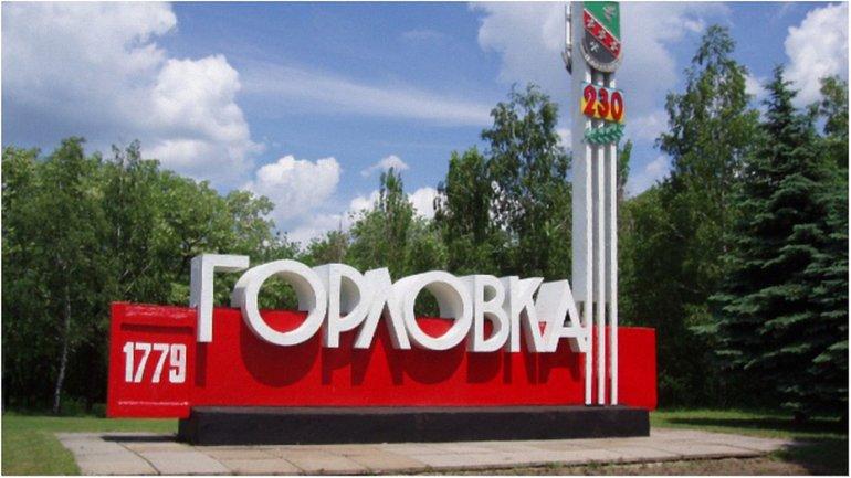 Школьники Горловки не согласны с тем, что их страну топчут сапоги оккупантов - фото 1