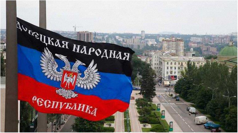 """""""Власти"""" боевиков начали преследовать неугодных им террористов - фото 1"""