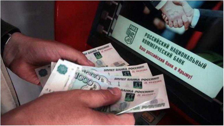 В Кремле предлагают крымчанам отдавать свои деньги не государству, а банкам и компаниям - фото 1