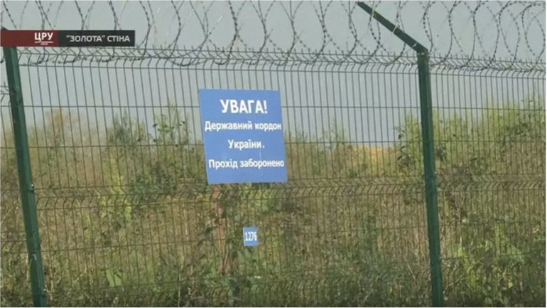 """ЦРУ. Куда деваются деньги на """"Стену Яценюка"""" - фото 1"""