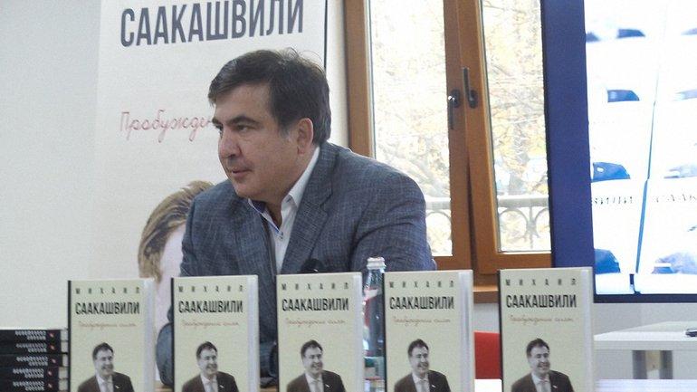 Экс-президент Грузии презентовал книгу о грузинских и украинских реформах - фото 1